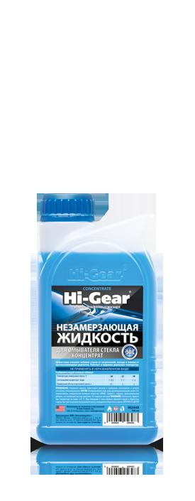 Hg5648 — незамерзающая жидкость для